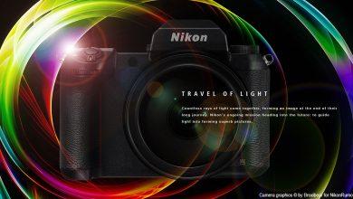Máy ảnh Mirrorless Full-frame của Nikon sẽ xuất hiện vào ngày 23/8 | 50mm Vietnam