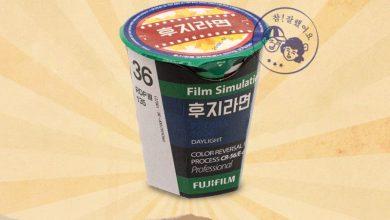 Nghe ảo nhưng có thật: Mì ăn liền Fujifilm vị Provia 100F | 50mm Vietnam Official Site