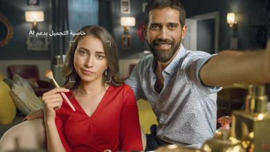 """Huawei bị """"bóc phốt"""" ảnh quảng cáo chụp bằng DSLR   50mm Vietnam"""