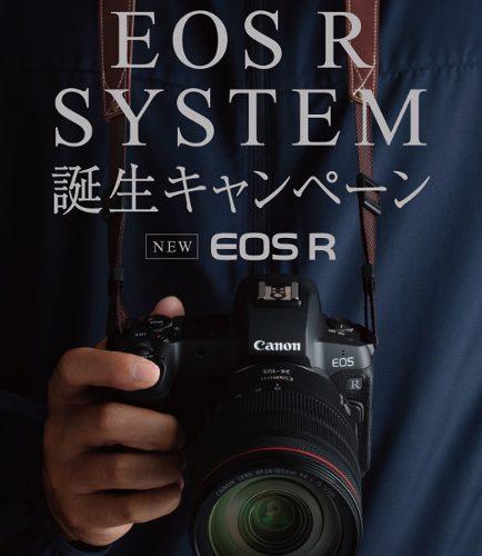 Dự đoán tương lai của EOS R qua cuộc phỏng vấn các kĩ sư Canon | 50mm Vietnam