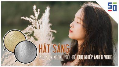 Công dụng của HẮT SÁNG - Phụ kiện NGON BỔ RẺ của Nhiếp Ảnh và Quay Phim | Tập 1 | Chỉ 3 phút thôi! | 50mm Vietnam