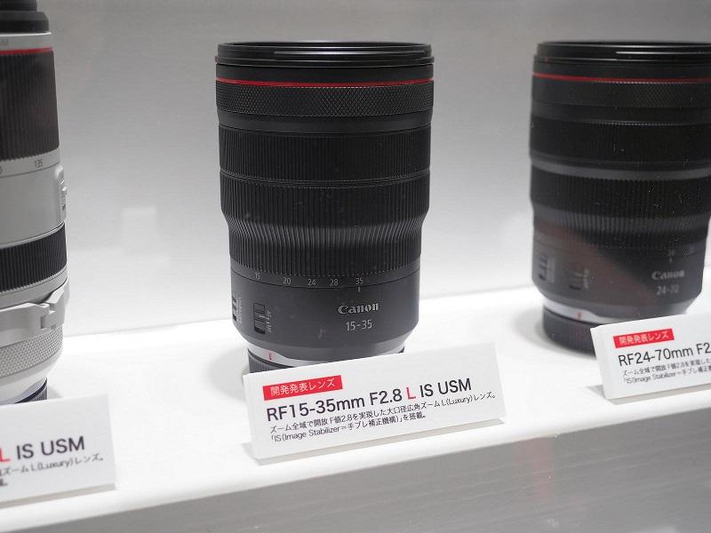 Canon chuẩn bị ra mắt cặp đôi RF 15-35mm f/2.8L IS và RF 24-70mm f/2.8L IS | 50mm Vietnam