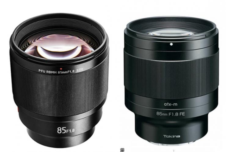 Tokina 85mm f/1.8 vướng vào nghi án đạo nhái ống kính từ Viltrox? | 50mm Vietnam